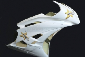 Preview of front fairing, GRP Yamaha YZF R6 2006 2007